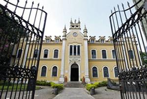 Convênios com Hospital Santa Casa em Curitiba